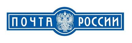 Получение заказа из офиса Почты России