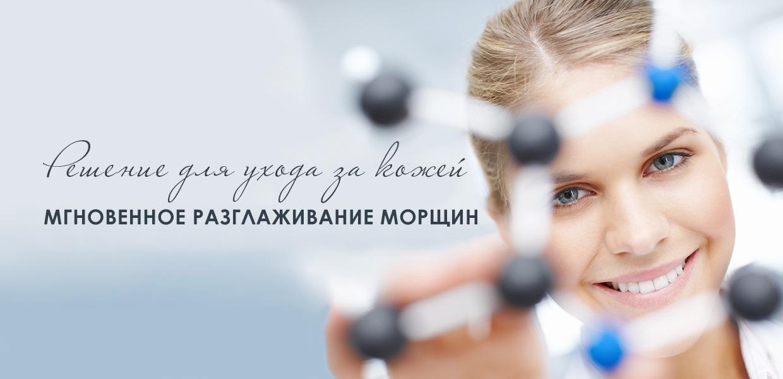 EXTREME LIFT • АЛЬТЕРНАТИВА БОТОКСУ