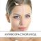 Антивозрастной уход за лицом и телом