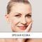 Уход за зрелой кожей лица и тела