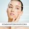 Уход за комбинированной кожей лица и тела