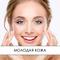 Уход за молодой кожей лица и тела
